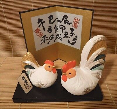 Nib Japanese New Year Of The Rooster 2017 Pair W/ Green Gold Tailfeathers #67