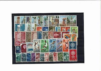 Surinam.55 VF used stamps.