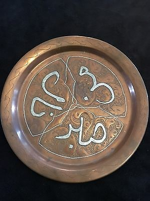 Islamic Copper And Pewter Possible Silver.   (Arts And Craft Plate)
