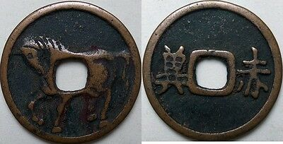 Chinese ancient Bronze Coin Diameter:29mm