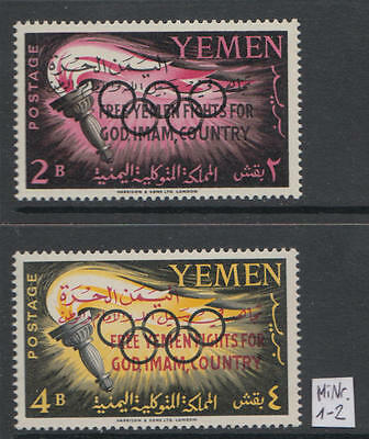YG-A383 OLYMPIC GAMES - Yemen, Free Fights For God, Imam, Country Mi. 1-2 MNH