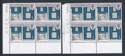 1970 Cottages 1/- value no dot and dot pair  Cyl. blocks. MNH