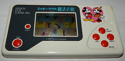 **vintage Mickey Mouse Haunted Mansion Castle Handheld Game Epoch/walt Disney**