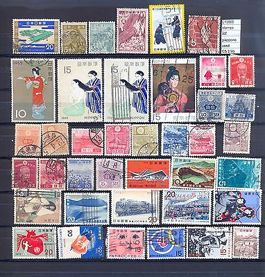 Stamps Lot Japan  Used  (L13865)