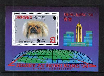 Jersey 1994 Lunar New Year/Dog ss--Attractive Animal Topical (660) MNH