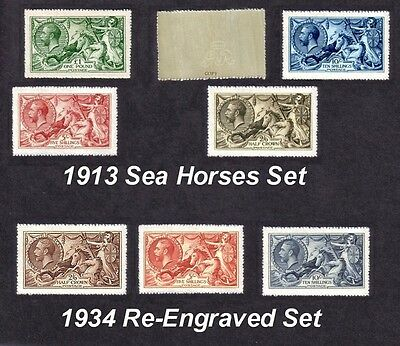 King George V 1913 - 1934 Re-Engraved Set of Seahorses (FORGERIES)