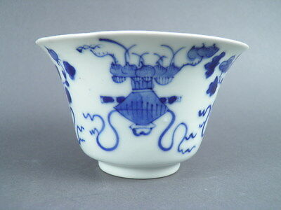 Fine Old Chinese Signed 19th Blue and White Wine Cup Porcelain Scholar Art