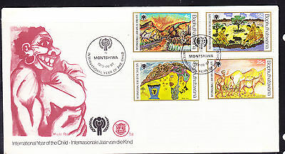 Bophuthatswana 1979 Year of the Child First Day Cover - Unaddressed 1.8