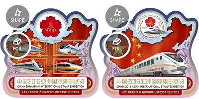 Z08 CA16915ab CENTRAL AFRICAN REP. 2016 Chinese speed trains MNH ** Postfrisch