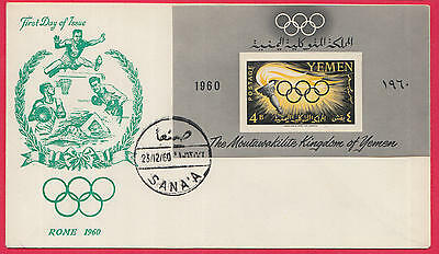 PG-A361 YEMEN - Olympic Games, Fdc, Rome 1960, Imperf. sheet
