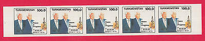 PG-A389 TURKMENISTAN - Mnh, Clinton Visit Country Date Error 22.03.93 Imperf.