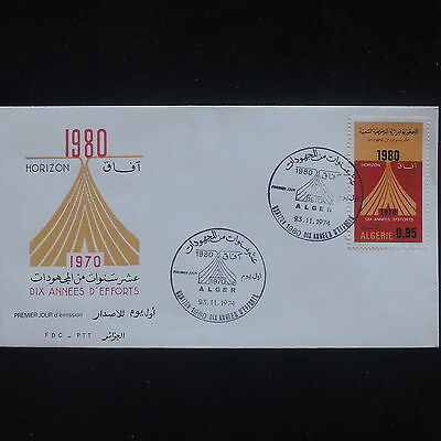 PG-A518 ALGERIA IND - Fdc, 1970-1980 Dix Annees D'Efforts Cover