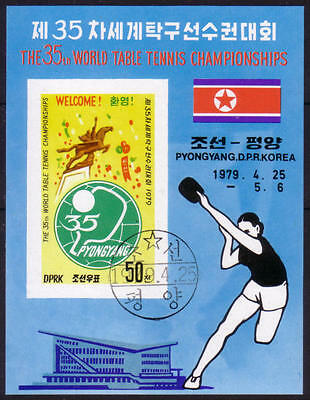 PG-A567 SPORTS - Korea, 35Th World Table Tennis Championship 1979 Used Sheet