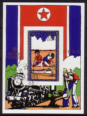 PG-A569 TRAINS - Korea, International Year Of The Child, 1979 Used Cto Sheet