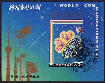 PG-A579 SPACE - Korea, World Comunications Year, 1983 Used Cto Sheet Imperf.