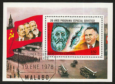 PG-A615 SPACE - Eq. Guinea, Russia, Soviet Program, 1978 Used Cto Sheet