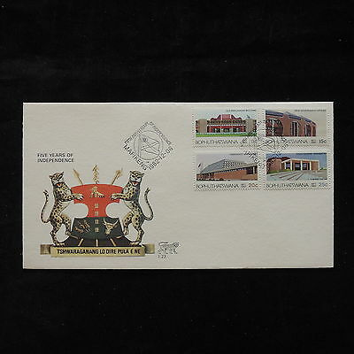 PG-A709 BOPHUTHATSWANA - Fdc, 1982, 5Th Anniv. Of Indipendence Cover