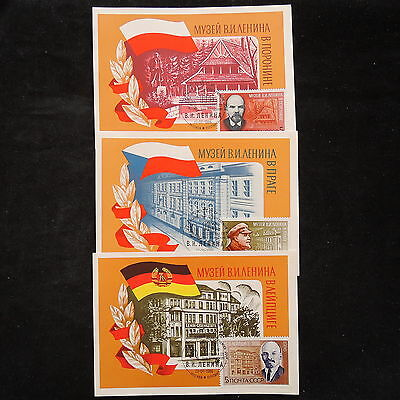 PG-A775 RUSSIA - Maximum Card, 1986, Lot Of 3 Fdc Postcards
