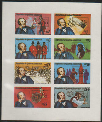 XG-A776 ROWLAND HILL - Eq. Guinea, 1980 Philatelic Expo London Imperf. MNH Sheet