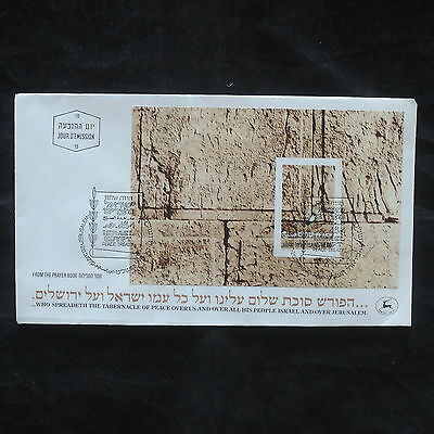 PG-A935 ISRAEL - Fdc, 1987, Peace Between Egypt And Israel Cover
