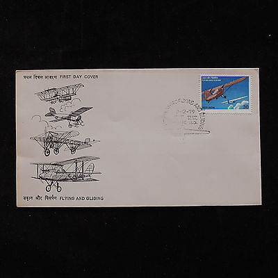 ZG-A361 INDIA IND - Aviation, Flying And Gliding 1979 Fdc Cover