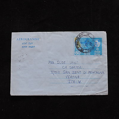 ZG-A504 SRI LANKA - Air Letter, Aviation To Italy 1973 Cover