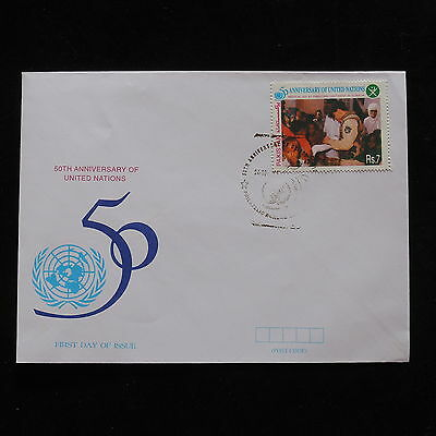 ZG-A515 PAKISTAN - Fdc, 50Th Anniv. Of United Nations 1995 Cover