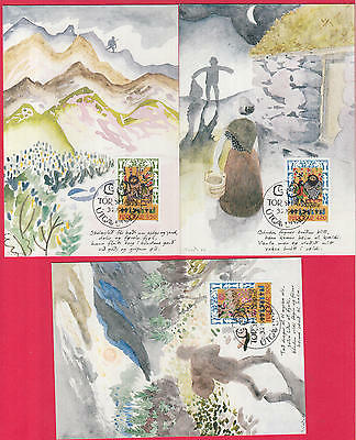 ZG-B086 FAROE - Maximum Card, 1980, Paintings Postcards
