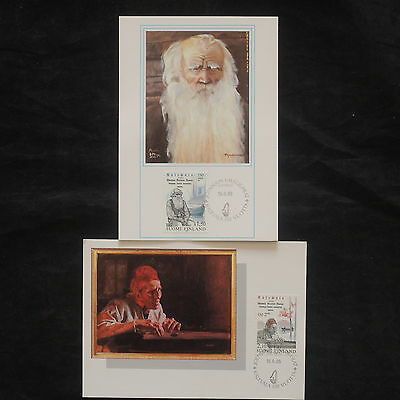 ZG-B124 FINLAND - Paintings, 1985, Fdc, Lot Of 2 Maximum Cards, Postcards