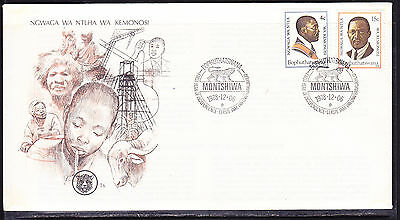 Bophuthatswana 1978 Anniversary Independence First Day Cover - Unaddressed 1.6