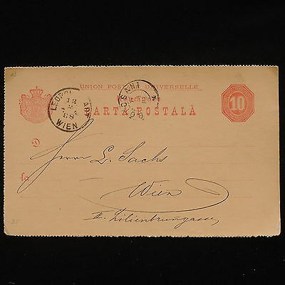 ZG-C014 ROMANIA - Entire, From Botosani To Vienna Cover