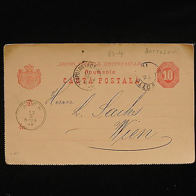 ZG-C015 ROMANIA - Entire, From Botosani To Vienna Cover
