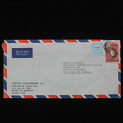 ZG-C246 BAHRAIN IND - Cover, Air Mail To Germany
