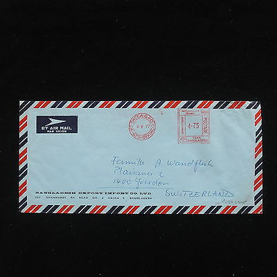 ZG-C251 BANGLADESH - Cover, 1977 Air Mail From Dacca