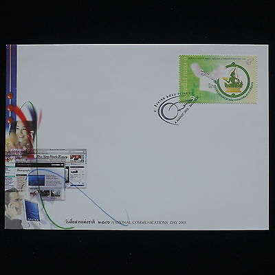 ZG-C299 THAILAND - Telecommunication, 2003, National Communications Day Cover