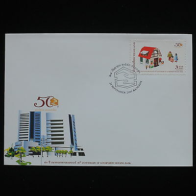 ZG-C302 THAILAND - Cover, 2003, 50Th Anniversary Of Government Housing Bank