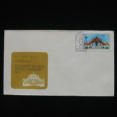 ZG-C325 THAILAND - Cover, 1971, United Nation Day