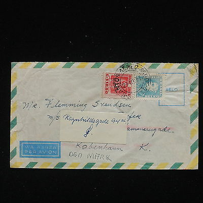 ZG-C329 BRAZIL - Cover, Air Mail To Denmark