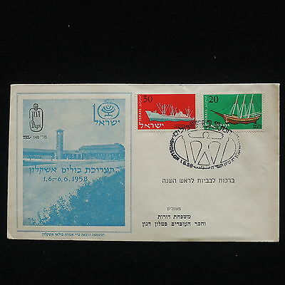 ZG-C388 ISRAEL - Ships, 1958, Special Cancel Cover