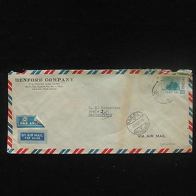 ZG-C660 TAIWAN - Cover, 1957, Air Mail To Switzerland