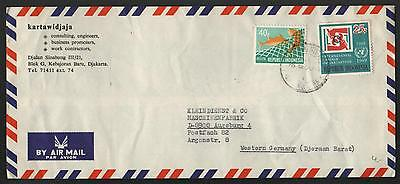 ZG-C739 INDONESIA - Fish, 1970, Air Mail To Germany Cover