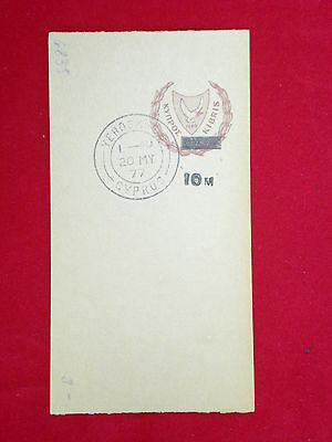ZG-C772 CYPRUS IND - Entire, 1977, Overprinted 10 M Cover
