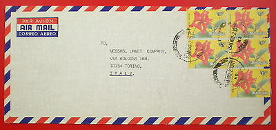 ZG-C878 MALAYSIA - Flowers, 1980, Air Mail To Italy Cover