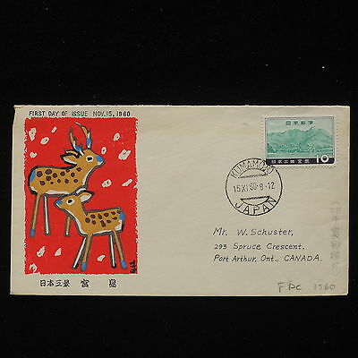 ZG-C999 JAPAN - Fdc, 1960, From Kumamoto To Canada Cover