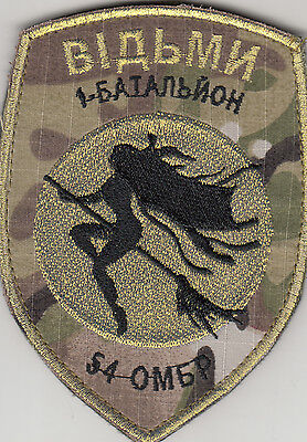 """PATCH ARMY MILITARY UKRAINE """" 54 - SWAT brigade WITCH """" RARE! subdued"""