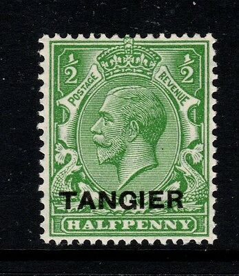 MOROCCO AGENCIES SG231 1927 ½d GREEN - unmounted mint