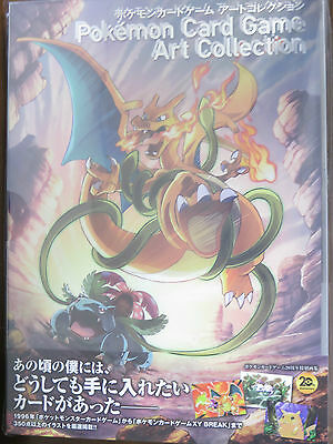 Pokemon Card Game Art Collection Artbook + 1 Carte Full Art NEUF OFFICIEL