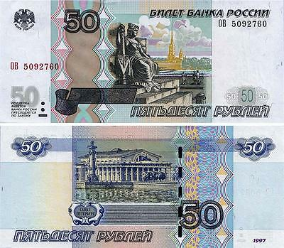 NEW RUSSIAN BANKNOTE 50 RUBLES 1997 / 2004 New Design NOTE BANK of RUSSIA