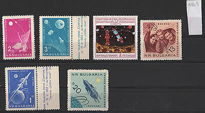 YS-A149 BULGARIA - Space, Lot Of Mnh Stamps