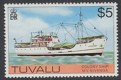 YS-C275 TUVALU - Ships, 5 Dollar, Colony Ship M.V. Nivanga 1977 Without Wmk MNH